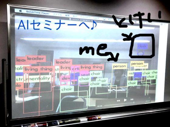 AI_seminar2
