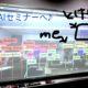 AIセミナー 〜 ディープラーニングを体験 〜
