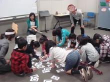 王寺の英語教室 HAYA English Academy (ハヤ イングリッシュ アカデミー)のブログ-小学生イベント