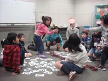 王寺の英語教室 HAYA English Academy (ハヤ イングリッシュ アカデミー)のブログ-小学生イベントじゃんけん