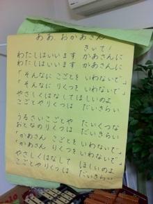 $王寺の英語教室 HAYA English Academy (ハヤ イングリッシュ アカデミー)のブログ-ABCソングオリジナル歌詞