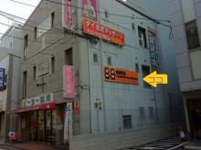 $王寺の英語教室 HAYA English Academy (ハヤ イングリッシュ アカデミー)のブログ-haya kanban