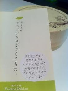 $奈良の英会話スクールでレッスンや子供の英語教室なら HAYA English Academy (ハヤ イングリッシュ アカデミー)のブログ-北海道から来ました!