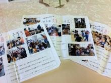 奈良の英会話スクールでレッスンや子供の英語教室なら HAYA English Academy (ハヤ イングリッシュ アカデミー)のブログ-志都美保育園 英語であそぼ