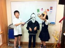 $奈良の英会話スクールでレッスンや子供の英語教室なら HAYA English Academy (ハヤ イングリッシュ アカデミー)のブログ-海賊がムンクを!?