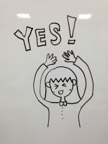 $奈良の英会話スクールでレッスンや子供の英語教室なら HAYA English Academy (ハヤ イングリッシュ アカデミー)のブログ-やったぁ!Yes!
