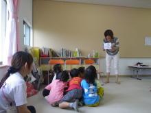 $奈良の英会話スクールでレッスンや子供の英語教室なら HAYA English Academy (ハヤ イングリッシュ アカデミー)のブログ-What's this?