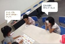 $王寺・柏原の英会話教室 レッスン 子供の英語教室なら HAYA English Academy (ハヤ イングリッシュ アカデミー)のブログ-What's missing game