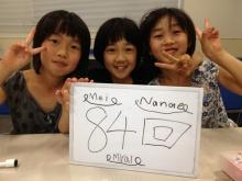 $王寺・柏原の英会話教室 レッスン 子供の英語教室なら HAYA English Academy (ハヤ イングリッシュ アカデミー)のブログ-ヒーローインタビュー
