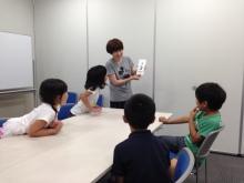 $王寺・柏原の英会話教室 レッスン 子供の英語教室なら HAYA English Academy (ハヤ イングリッシュ アカデミー)のブログ-さぁ、数字あてゲーム