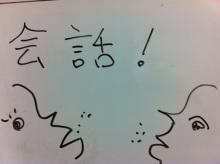 $王寺・柏原の英会話教室 レッスン 子供の英語教室なら HAYA English Academy (ハヤ イングリッシュ アカデミー)のブログ-英検2次は会話だよ