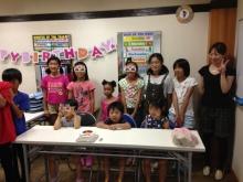 $王寺・柏原の英会話教室 レッスン 子供の英語教室なら HAYA English Academy (ハヤ イングリッシュ アカデミー)のブログ-参加してくれてありがとう♪