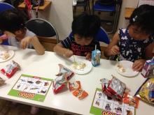 $王寺・柏原の英会話教室 レッスン 子供の英語教室なら HAYA English Academy (ハヤ イングリッシュ アカデミー)のブログ-ケーキ美味しいねぇ。
